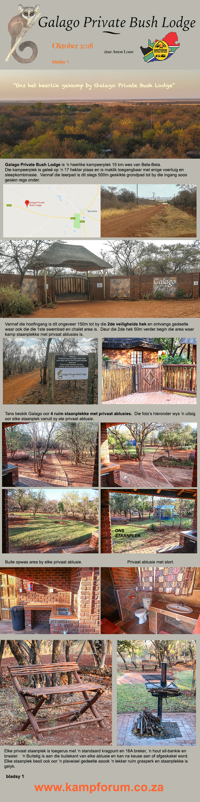 galago private bush lodge